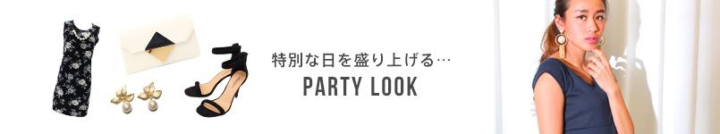 ���ƤФ��+.PATRY LOOK+.���ý�