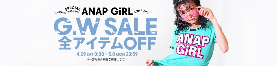 ★GiRL SALE★