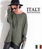 ITALY テールカットチュニック