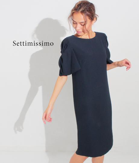 ツイスト&フレアースリーブサックドレス