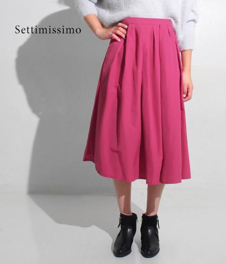 グログランミモレ丈フレアースカート