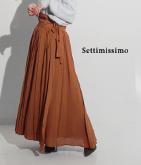 ウエストリボンデザインマキシスカート