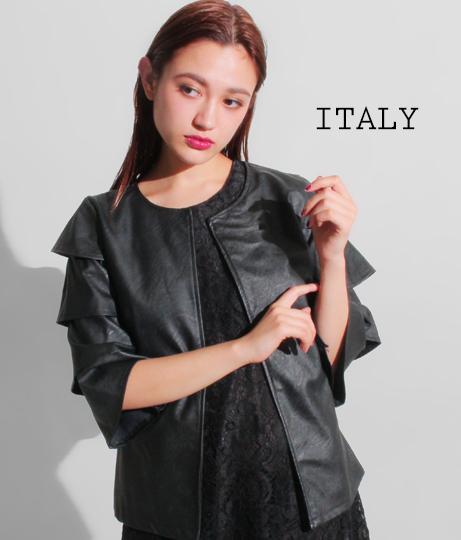 ITALY ラッフルスリーブエコレザージャケット