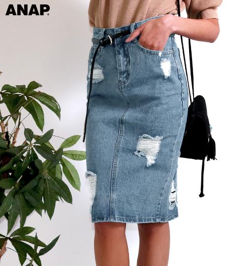ハードダメージデニムタイトスカート