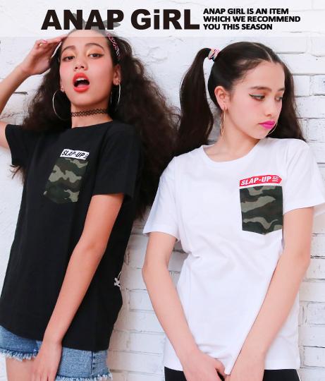 迷彩ポケ付後ろロゴTシャツ