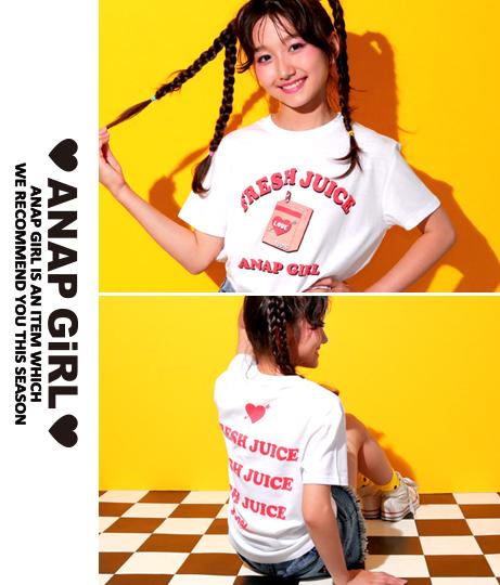 JUICEロゴTシャツ